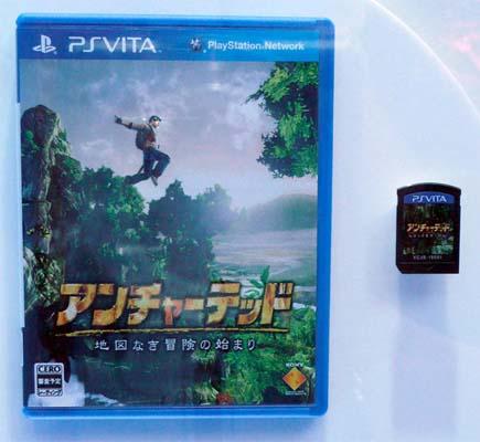 PS Vita Caja y Juego