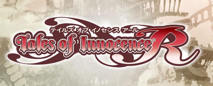 logo tales of innocence
