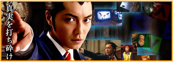 noticia ace attorneypeli