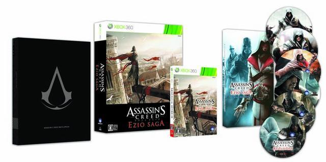 Edicion Especial Assassins Creed