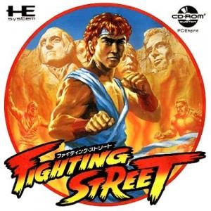 fighting-stret-300x300.jpg
