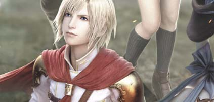 Agito final fantasy