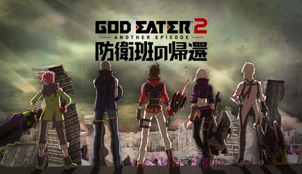 god-eater-2-another-story