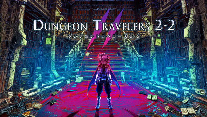 Dungeon Travelers 2s