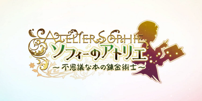 Atelier-Sophie-Titlecard-700x350