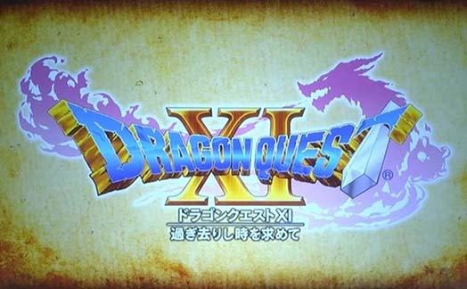 dragon_quest xi
