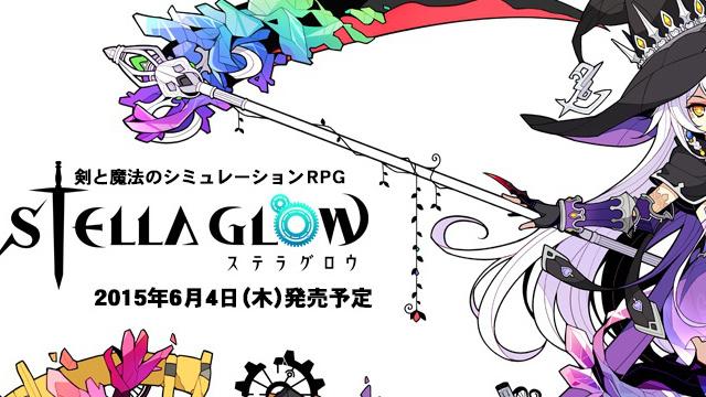 stella-glow-3ds
