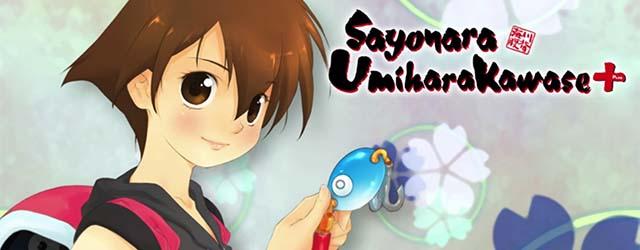 Sayonara Umi Cab
