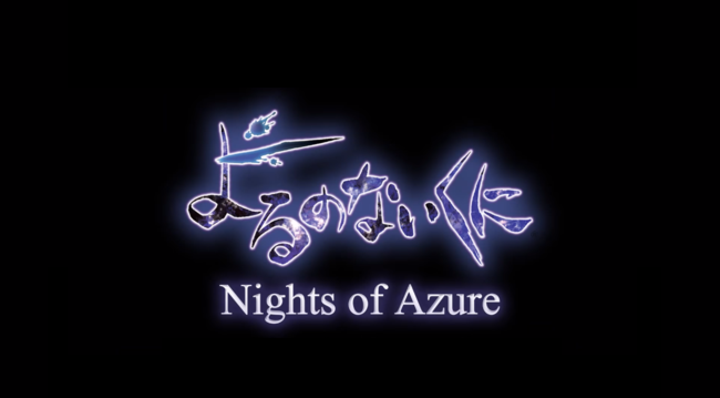 nightsofazure_display