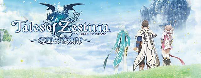 ANÁLISIS: Tales of Zestiria