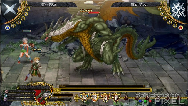 analisis Grand Kingdom img 002