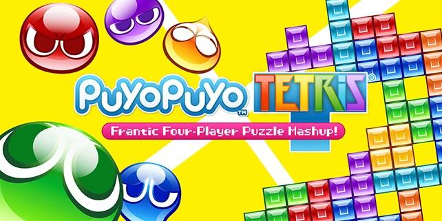 puyopuyo tetris jpeg