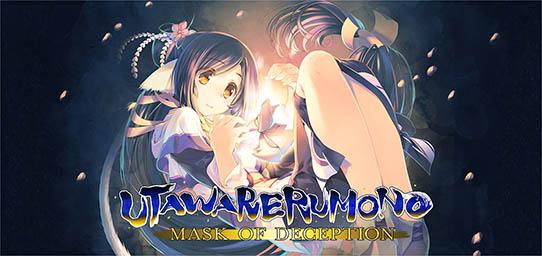 Utawarerumono-Mask-of-Deception