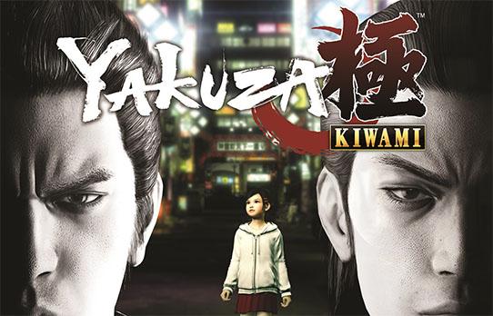 yakuza kiwani