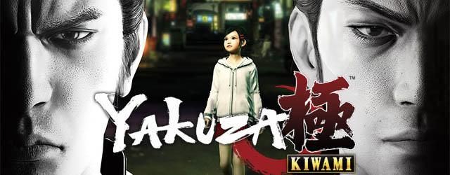 ANÁLISIS: Yakuza Kiwami