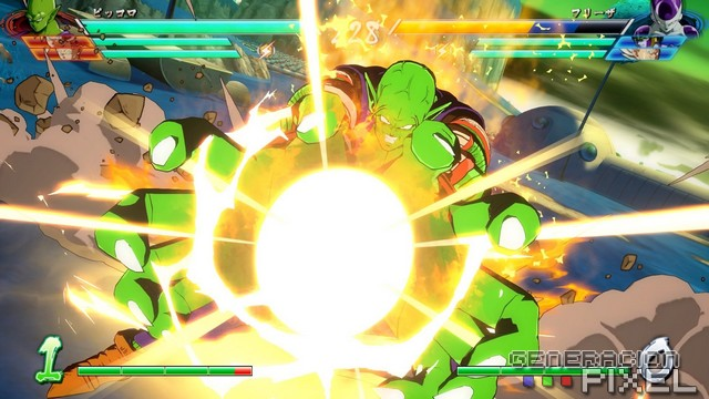analisis Dragon Ball FighterZ img 002