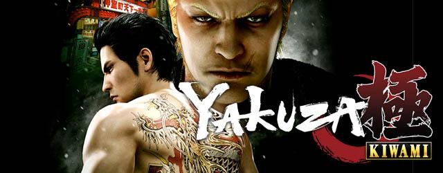 ANÁLISIS: Yakuza Kiwami 2