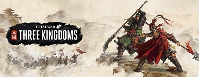 ANÁLISIS: Total War: Three Kingdoms